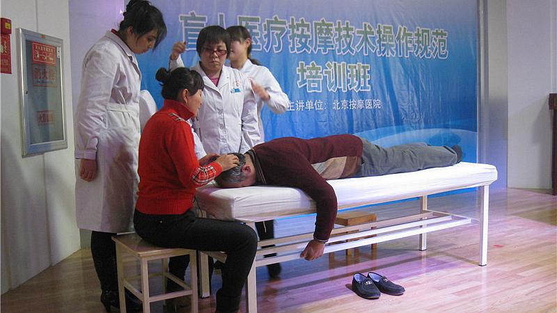 Qu Yi, masseuse thérapeutique non-voyante