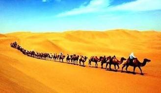 Les marchés de capitaux encouragés à soutenir l'initiative « Une ceinture et une route »