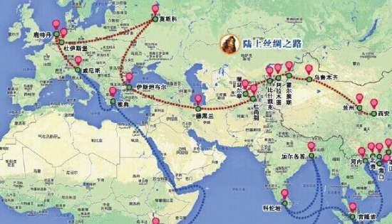 Les nouvelles Routes de la soie stimulent le commerce mondial