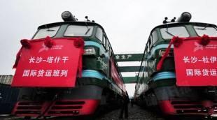 Le chemin de fer express Changsha-Europe parcourt six pays européens