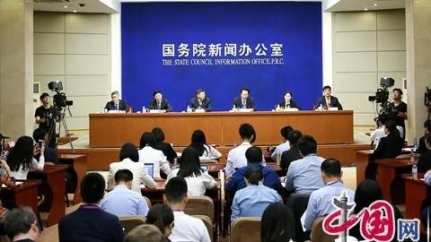 Les banques chinoises jouent un rôle croissant dans les projets de « La Ceinture et la Route »