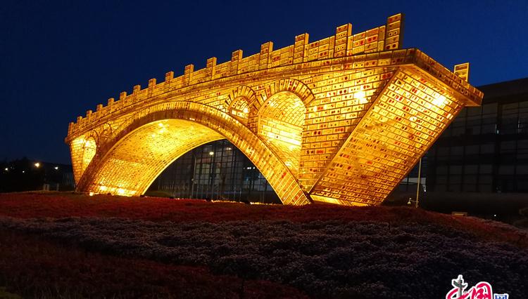 La sculpture « Le pont d'or des routes de la Soie » illumine le siège du Forum de « la Ceinture et la Route »