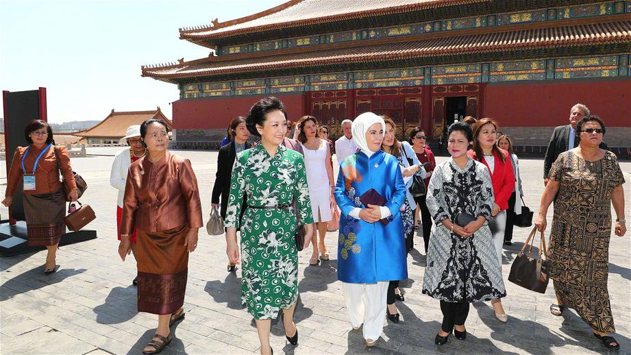 Les conjoints des leaders mondiaux en visite à la Cité Interdite