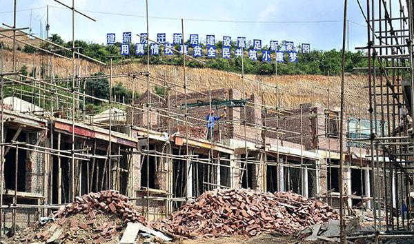 Le programme de rénovation immobilière augmente le niveau de vie dans les zones rurales