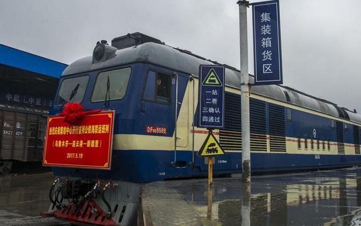 Xinjiang : China Railway lance une ligne Chine-Europe ferroviaire et maritime