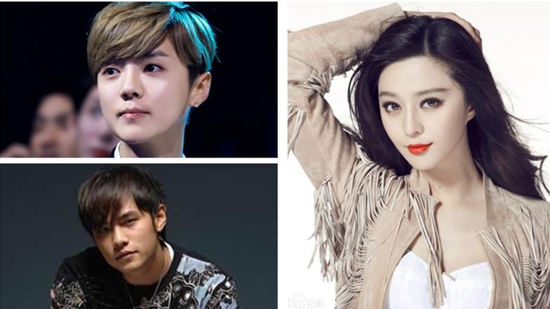 Top 10 des célébrités chinoises les mieux payées