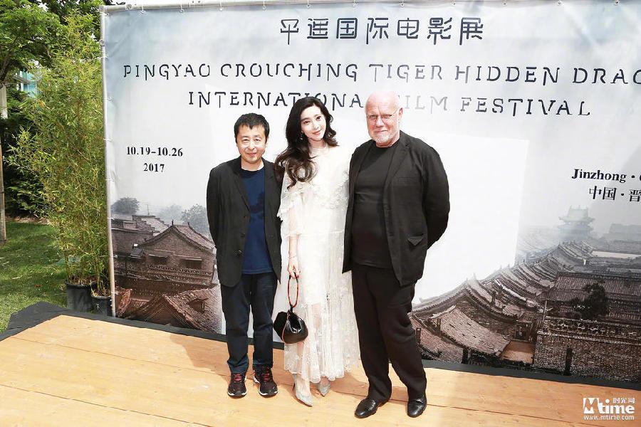 Jiang Zhangke et Fan Bingbing promeuvent le Festival du film de Pingyao à Cannes
