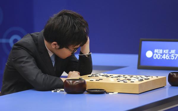 Ke Jie perd son deuxième jeu contre AlphaGo
