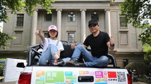Un père chinois conduit sa fille pour sa rentrée… aux Etats-Unis