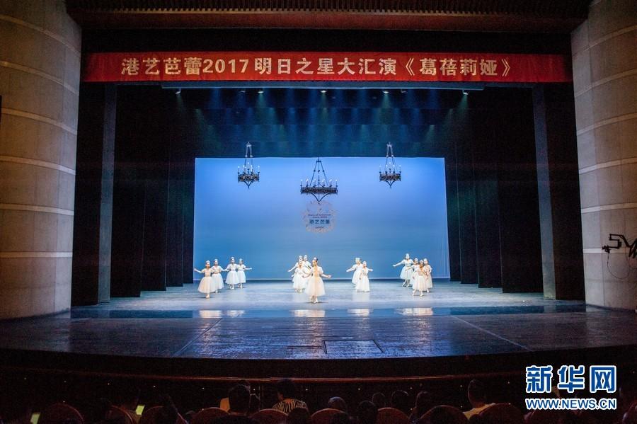 Le ballet français Coppélia interprété par des enfants à Beijing