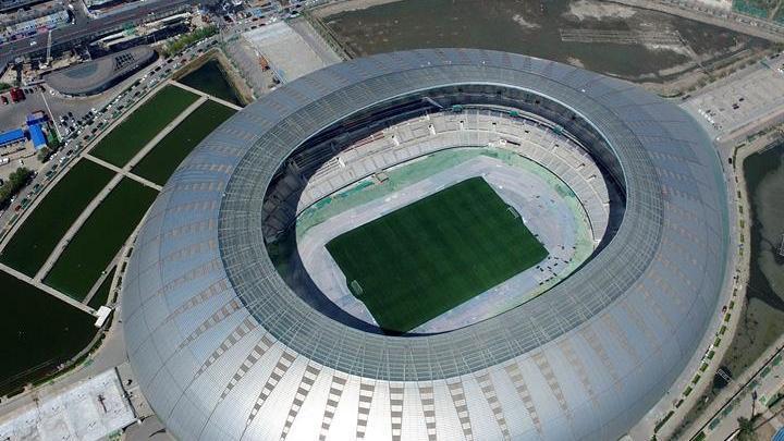 Découvrez le stade du Centre olympique de Tianjin