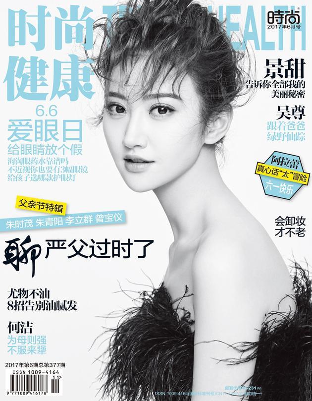 Jing Tian pose pour TrendsHealth