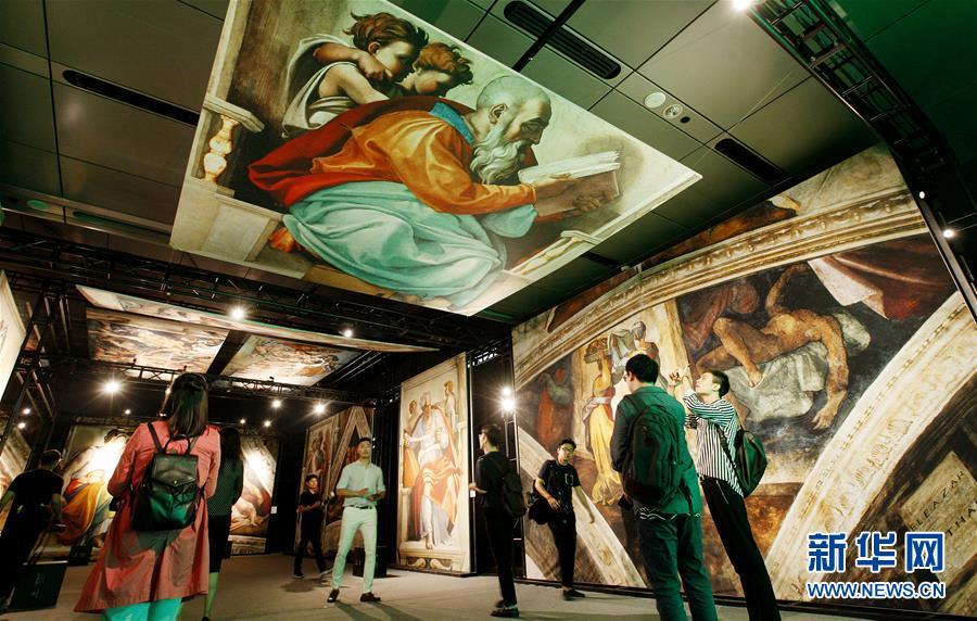 Admirez la fresque du plafond de la chapelle sixtine - Fresque du plafond de la chapelle sixtine ...