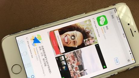 Tencent dément les rumeurs d'interdiction de WeChat sur l'Apple Store