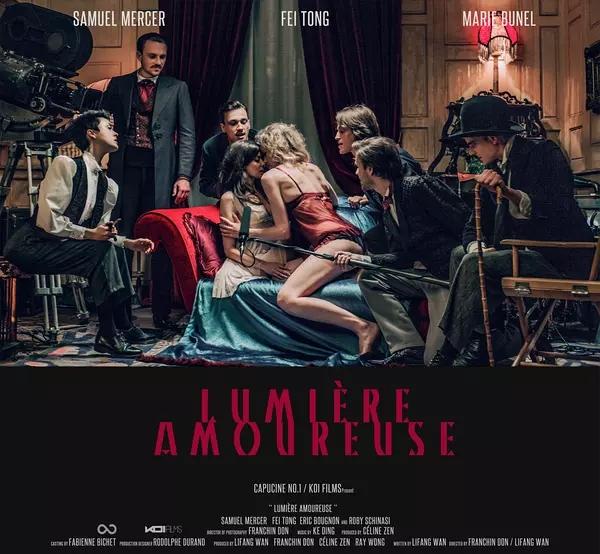 Le film sino-français Lumière Amoureuse tourné dans un vieux château de France