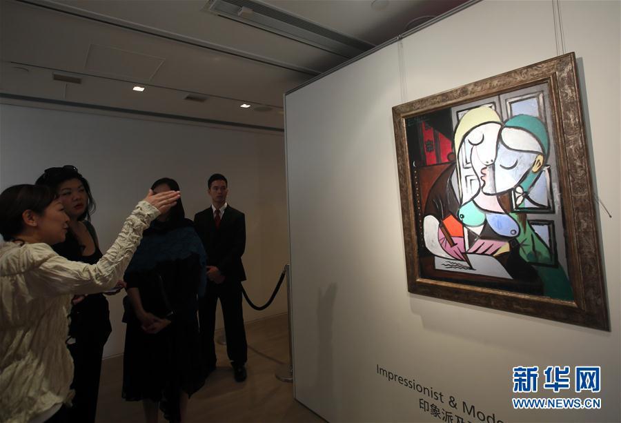 Des toiles de Monet et Picasso exposées à Hong Kong
