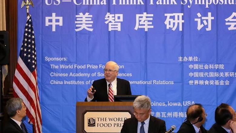 Tenue d'un dialogue de haut niveau sur les liens économiques et commerciaux sino-américains