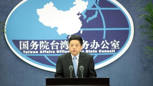 La collusion entre Taïwan et Hong Kong critiquée
