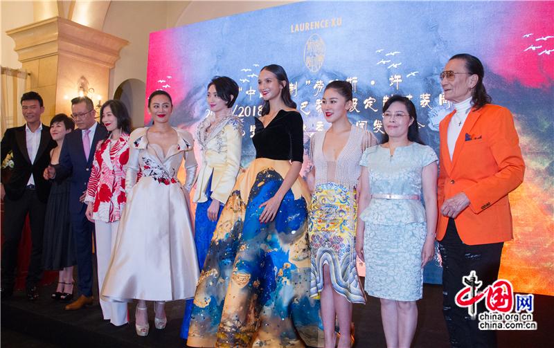 Laurence Xu participera à la Fashion Week haute couture de Paris