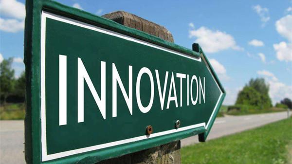 La Chine progresse dans le classement mondial de l'innovation