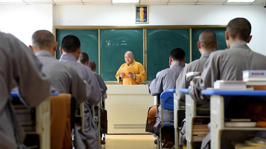 Le Collège Bouddha du mont Jiuhua dans l'est de la Chine