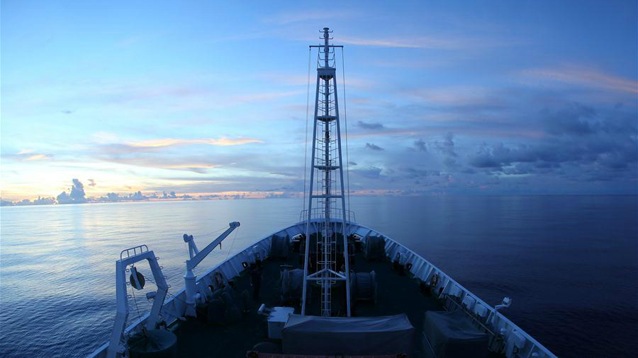 La beauté de l'océan Pacifique capturée en photos par le Xiangyanghong 09