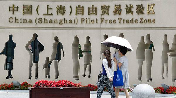 La ZLE de Shanghai, un modèle de réussite