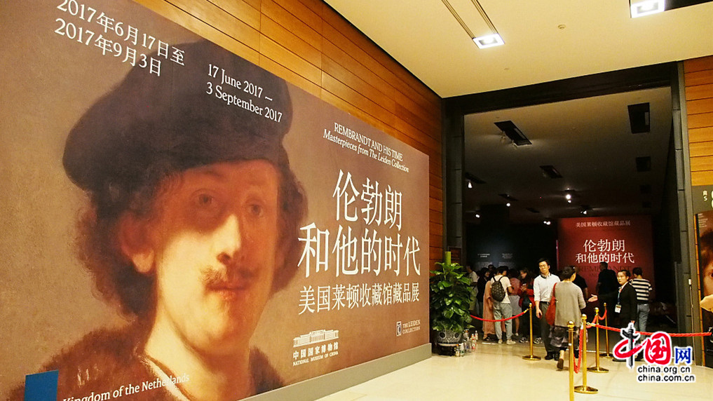 Des œuvres de Rembrandt exposées à Beijing