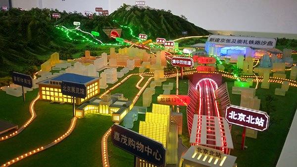 Les travaux de la ligne à grande vitesse Beijing-Zhangjiakou progressent sans heurts