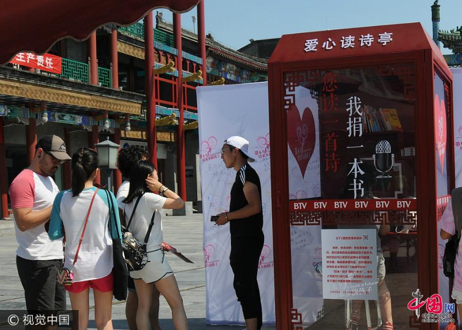 Beijing : des cabines de lecture et de charité pour les enfants dans les régions isolées