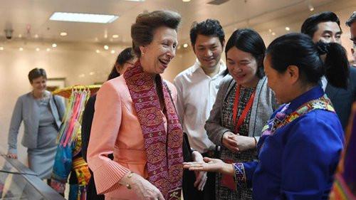 La princesse Anne d'Angleterre en visite dans la province chinoise du Hunan