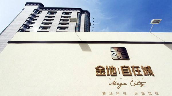 Top 10 des entreprises chinoises de l'immobilier les plus performantes au 1er semestre
