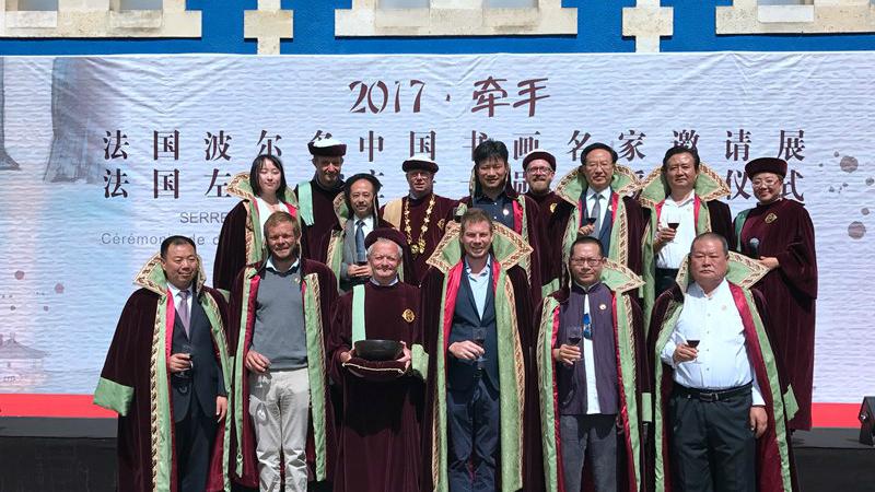 Ouverture d'une exposition d'art chinois et de la culture du vin à Bordeaux