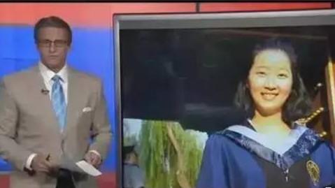 Un suspect mis en examen pour l'enlèvement d'une étudiante chinoise aux Etats-Unis