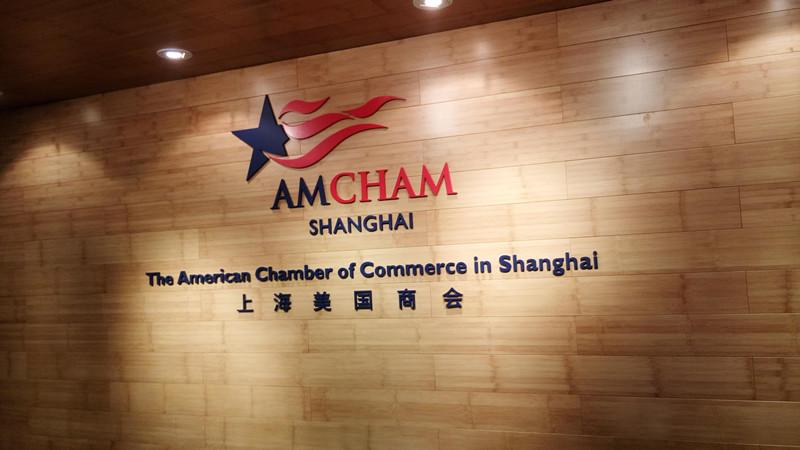 La plupart des entreprises américaines restent engagées dans leurs activités en Chine