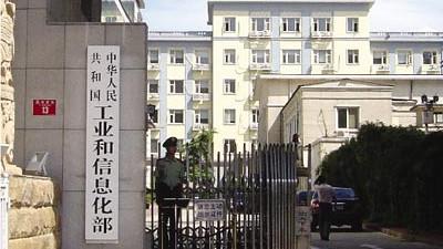 Le ministère de l'Information dément l'interdiction des services de VPN