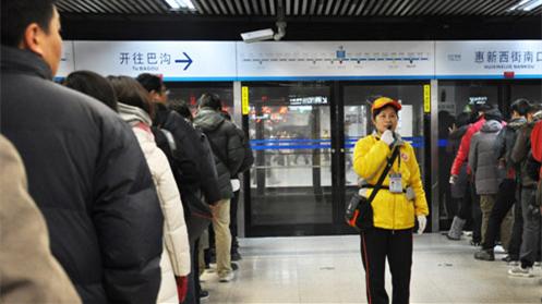 La discipline en Chine, un modèle