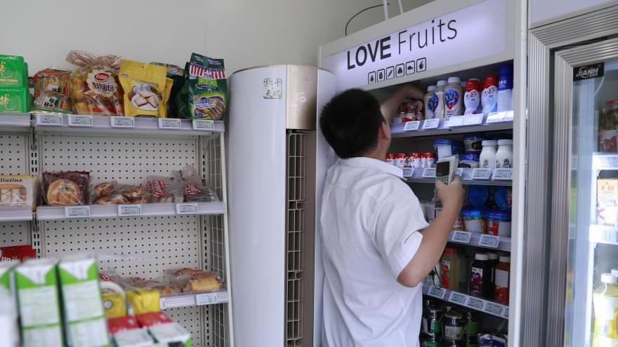 Shanghai : le premier supermarché automatique rouvre ses portes