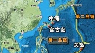 Le Japon doit « s'habituer » au passage légal de l'armée chinoise dans le détroit de Miyako