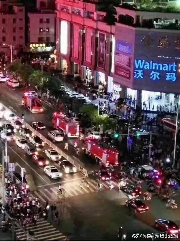 Attaque au couteau au Walmart de Shenzhen