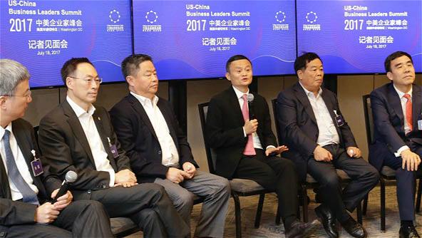 Jack Ma appelle les chefs d'entreprise américains à résoudre les problèmes commerciaux