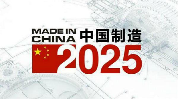 Le programme Fabriqué en Chine 2025 renforcé par Li Keqiang