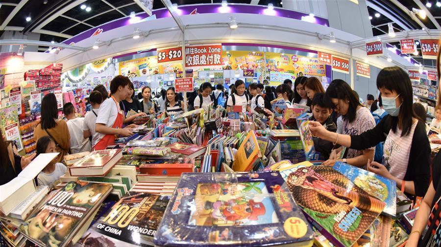 Ouverture du Salon du livre de Hong Kong 2017