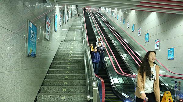 La station de métro la plus profonde de Chine en construction à Chongqing