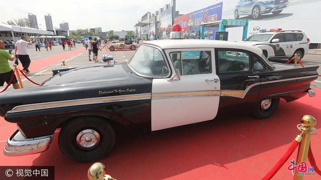 Des voitures de collection centenairesau Salon de l'automobile 2017 de Changchun