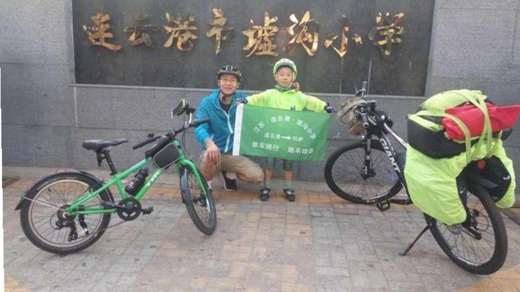 A l'âge de 8 ans, il va à Lhassa à vélo