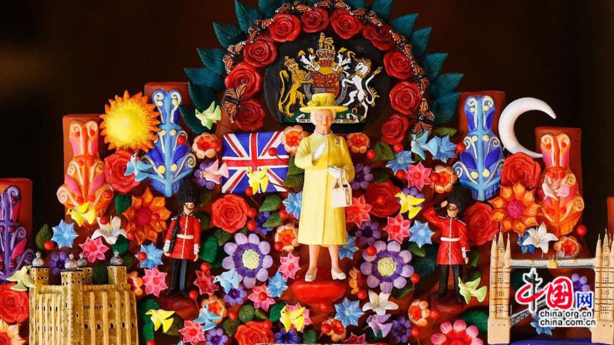 Les cadeaux de la Reine d'Angleterre exposés