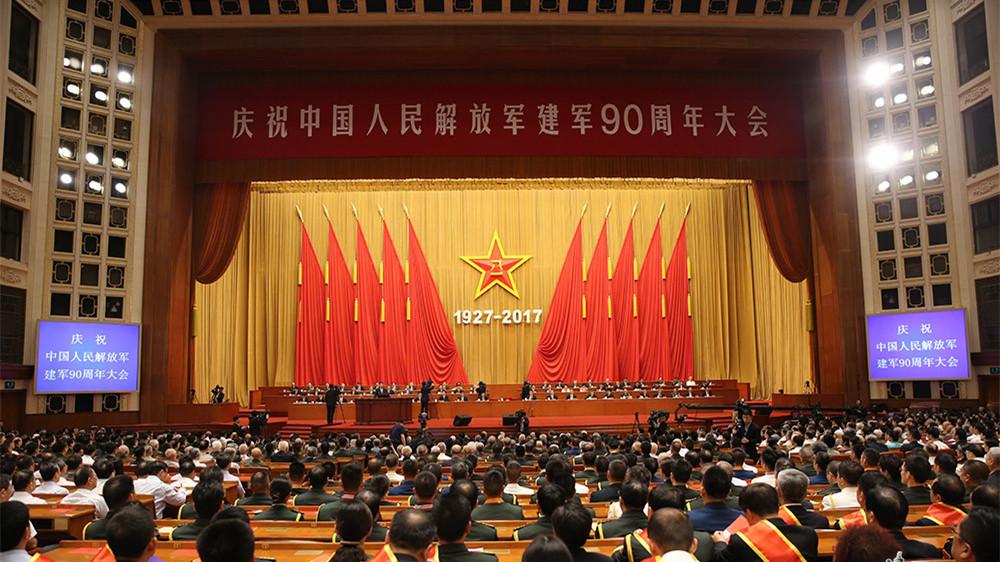 Assemblée en commémoration du 90e anniversaire de l'Armée populaire de libération de Chine à Beijing
