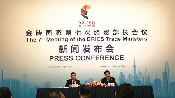 La réunion des ministres du commerce des BRICS porte des résultats fructueux