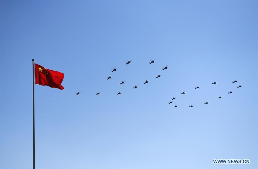 La Chine en photos : 28 juillet-3 août